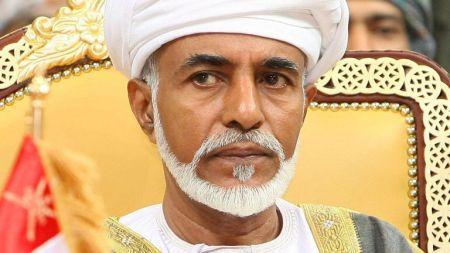 ओमानका राजा सुल्तानको निधन, तीन दिनको राष्ट्रिय शोक