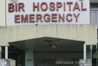 वीर अस्पतालमा दुईजनाको मृत्यु