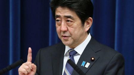 जापानमा आपतकाल, १० खर्ब डलरको आर्थिक प्याकेज