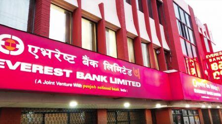 एभरेष्ट बैंकद्वारा विपदसँग जुध्न प्रदेश २ लाई ६ लाख आर्थिक सहयोग
