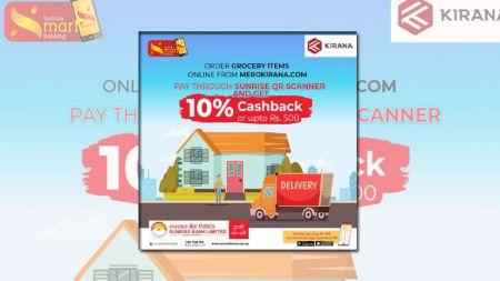सनराइज बैंकका ग्राहकले 'मेरो किराना' मार्फत सामान किन्दा ५०० रुपैयाँसम्म क्यास ब्याक पाउने