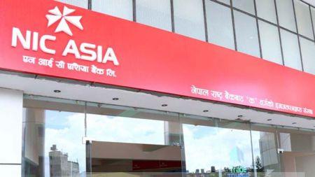 एनआइसी एशियाका ऋणीहरूलाई बैंकद्वारा भारी सहुलियत दिने घोषणा
