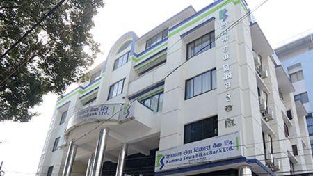कामना सेवा विकास बैंकद्वारा आफ्नो कर्मचारीहरुको कोरोना बीमा