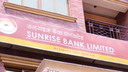 सनराइज बैंकद्वारा चितवन मेडिकल कलेज र महाभारत गाउँपालिकालाई पीपीई सहयोग
