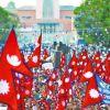 आज गणतन्त्र दिवस, संघीय लोकतान्त्रिक गणतन्त्र नेपाल घोषणा गरिएको १२ वर्ष पूरा