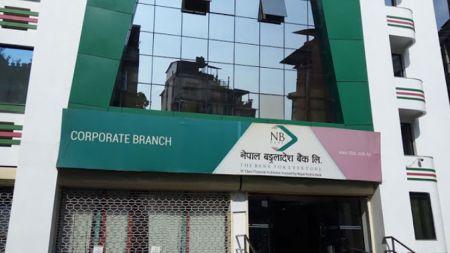 नेपाल बंगलादेश बैंकद्वारा कोरोना उपचार कोषमा एक करोड ४५ लाख रुपैयाँ आर्थिक सहयोग