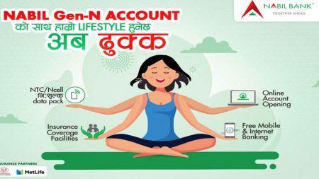 कोभिड–१९ महामारीमा सुरक्षित कारोबार गर्न नबिल बैंकले सार्वजनिक गर्यो 'Nabil Gen-N Account' योजना