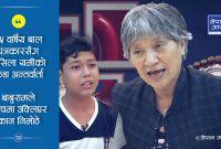 बाबुराम भट्टराई बिगार्ने चण्डाल महिलाको आरोप लाग्योः हिसिला यामी (भिडियोसहित)