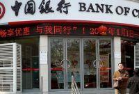 चीनको केन्द्रीय बैंकद्वारा डिजिटल मुद्रामा केन्द्रीय भूमिका हुनुपर्नेमा जोड