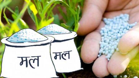सरकारी स्तरको समझदारी गरेर रासायनिक मल बिक्री गर्न भारत सहमत