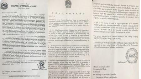चिनियाँ खोपका विषयमा परराष्ट्र मन्त्रालय र दूतावासबीच पत्र जुहारी, तत्काल खोप लैजान 'चेतावनी'