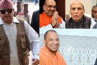 ज्ञानेन्द्र शाहसँग नयाँ दिल्ली फर्किनासाथ त्यहाँका हाइप्रोफाइल राजनीतिज्ञ भेटवार्ता
