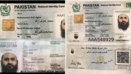 पाकिस्तानले तालिबानलाई युद्धमा सघाएको पुष्टि, बरादरको पासपोर्ट र परिचय पत्रबाट भयो यस्तो खुलासा