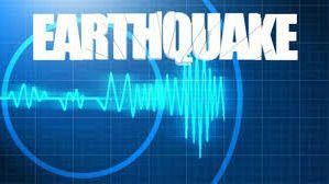 जापानमा शक्तिशाली भूकम्प
